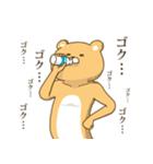 カワイイを卒業したクマ(個別スタンプ:33)