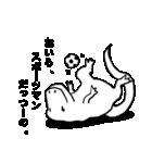 うざうるす 2