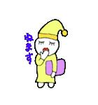 ぴぴのスタンプ 2(個別スタンプ:25)