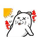 にゃにゃにゃ☆夏休み(個別スタンプ:1)