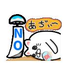 にゃにゃにゃ☆夏休み(個別スタンプ:6)