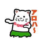 にゃにゃにゃ☆夏休み(個別スタンプ:13)