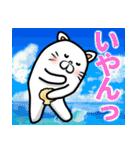 にゃにゃにゃ☆夏休み(個別スタンプ:15)