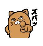 にゃにゃにゃ☆夏休み(個別スタンプ:22)