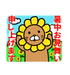 にゃにゃにゃ☆夏休み(個別スタンプ:25)