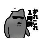 にゃにゃにゃ☆夏休み(個別スタンプ:28)