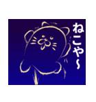 にゃにゃにゃ☆夏休み(個別スタンプ:31)