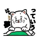 にゃにゃにゃ☆夏休み(個別スタンプ:40)