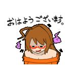 クミ子のプログラマー・SEスタンプ(個別スタンプ:01)