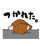 クミ子のプログラマー・SEスタンプ(個別スタンプ:02)