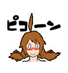 クミ子のプログラマー・SEスタンプ(個別スタンプ:05)