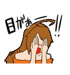クミ子のプログラマー・SEスタンプ(個別スタンプ:07)