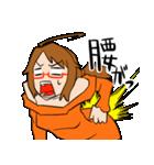 クミ子のプログラマー・SEスタンプ(個別スタンプ:09)