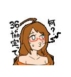 クミ子のプログラマー・SEスタンプ(個別スタンプ:10)