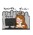 クミ子のプログラマー・SEスタンプ(個別スタンプ:11)