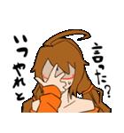 クミ子のプログラマー・SEスタンプ(個別スタンプ:21)