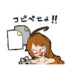 クミ子のプログラマー・SEスタンプ(個別スタンプ:23)