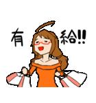 クミ子のプログラマー・SEスタンプ(個別スタンプ:24)