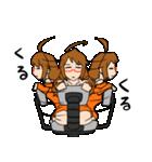 クミ子のプログラマー・SEスタンプ(個別スタンプ:28)