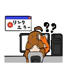 クミ子のプログラマー・SEスタンプ(個別スタンプ:30)