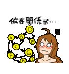 クミ子のプログラマー・SEスタンプ(個別スタンプ:32)