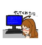 クミ子のプログラマー・SEスタンプ(個別スタンプ:34)