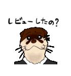 クミ子のプログラマー・SEスタンプ(個別スタンプ:36)
