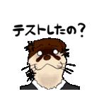 クミ子のプログラマー・SEスタンプ(個別スタンプ:37)