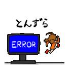 クミ子のプログラマー・SEスタンプ(個別スタンプ:38)