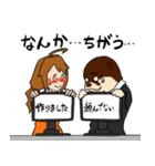 クミ子のプログラマー・SEスタンプ(個別スタンプ:40)