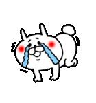 ☆赤いほっぺのうさぎ2★(個別スタンプ:04)