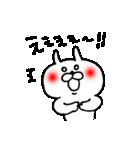 ☆赤いほっぺのうさぎ2★(個別スタンプ:05)