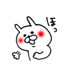 ☆赤いほっぺのうさぎ2★(個別スタンプ:06)