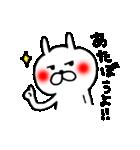 ☆赤いほっぺのうさぎ2★(個別スタンプ:08)