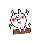 ☆赤いほっぺのうさぎ2★(個別スタンプ:09)