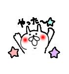 ☆赤いほっぺのうさぎ2★(個別スタンプ:11)