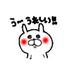 ☆赤いほっぺのうさぎ2★(個別スタンプ:13)