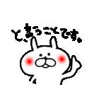 ☆赤いほっぺのうさぎ2★(個別スタンプ:16)