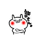 ☆赤いほっぺのうさぎ2★(個別スタンプ:18)