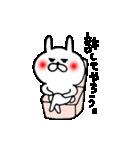 ☆赤いほっぺのうさぎ2★(個別スタンプ:19)
