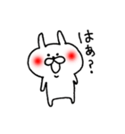 ☆赤いほっぺのうさぎ2★(個別スタンプ:20)