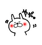 ☆赤いほっぺのうさぎ2★(個別スタンプ:21)