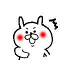 ☆赤いほっぺのうさぎ2★(個別スタンプ:22)