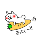 ☆赤いほっぺのうさぎ2★(個別スタンプ:23)