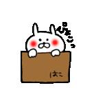 ☆赤いほっぺのうさぎ2★(個別スタンプ:25)