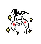☆赤いほっぺのうさぎ2★(個別スタンプ:26)