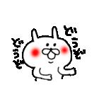 ☆赤いほっぺのうさぎ2★(個別スタンプ:27)