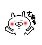 ☆赤いほっぺのうさぎ2★(個別スタンプ:29)