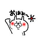 ☆赤いほっぺのうさぎ2★(個別スタンプ:31)