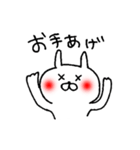 ☆赤いほっぺのうさぎ2★(個別スタンプ:33)